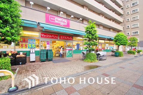 マックスバリュエクスプレス 横浜吉野町店 距離1600m