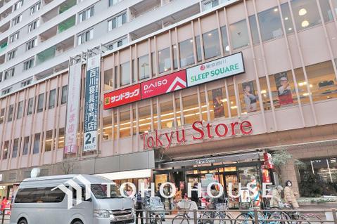 京王電鉄「京王稲田堤」駅 距離3200m