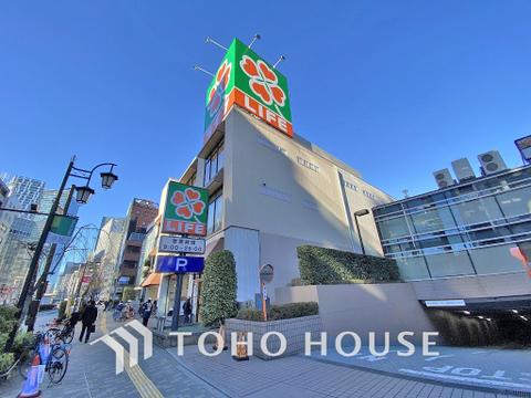 ライフ 渋谷東店 距離650m