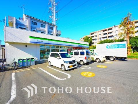 ファミリーマート 荏田南三丁目店 距離750m