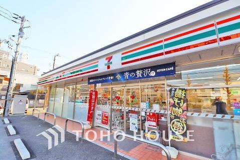 セブンイレブン 川崎池上新町1丁目店 距離850m