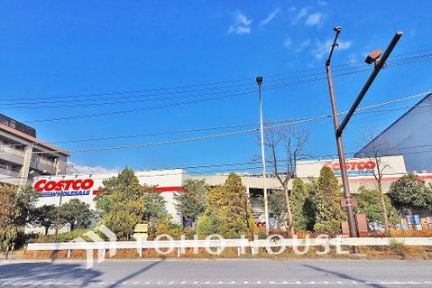 コストコホールセール 川崎倉庫店 距離1300m