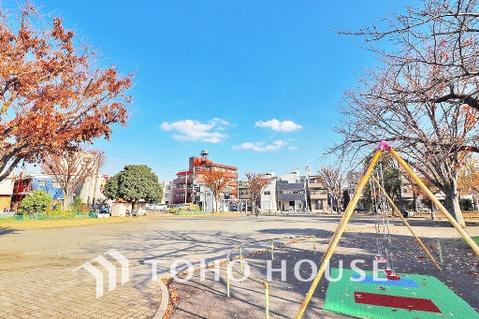 中留公園 距離850m