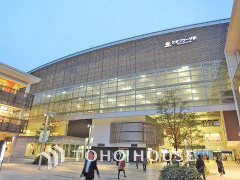 東急田園都市線「たまプラーザ」駅 距離1100m