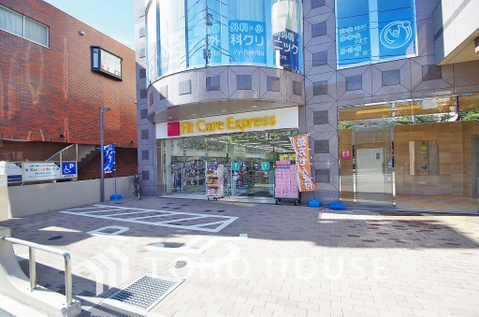 Fit Care Express たまプラーザ駅前店 距離1500m