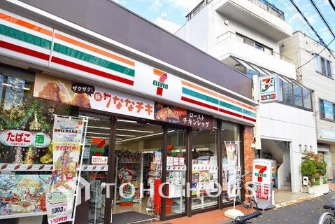 セブンイレブン 世田谷砧3丁目店 距離650m