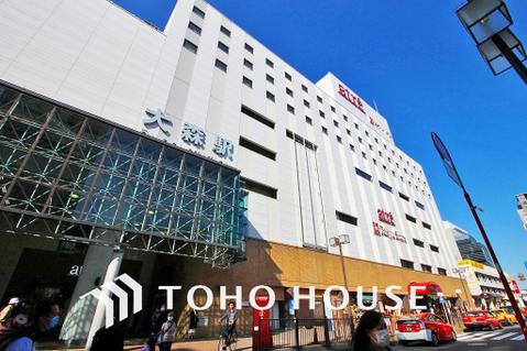 京浜東北線「大森」駅 距離160m