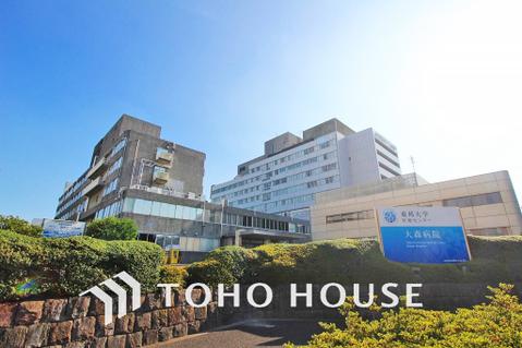 東邦大学医療センター 大森病院 距離1100m
