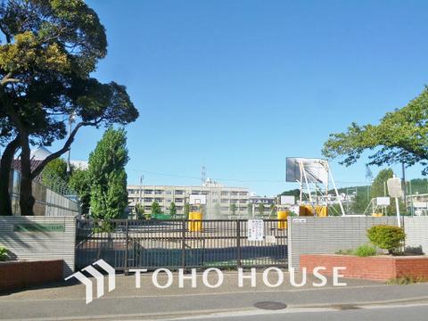 横浜市立日吉台中学校 距離550m