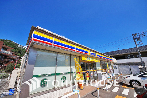 ミニストップ  日吉本町店 距離550m