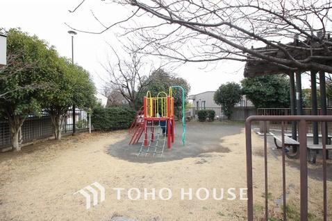 日吉本町東根公園 距離1000m