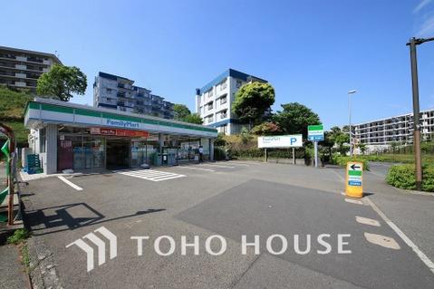 ファミリーマート 横浜汐見台店 距離500m