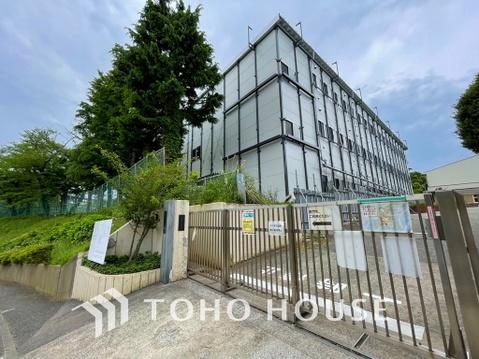 横浜市立汐見台小学校 距離220m