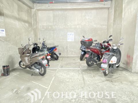 バイク置場の料金・空き状況はご確認ください