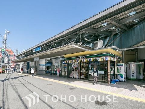 小田急電鉄小田原線「読売ランド前」駅 距離720m