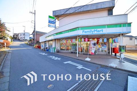 ファミリーマート 仙谷店 距離2200m