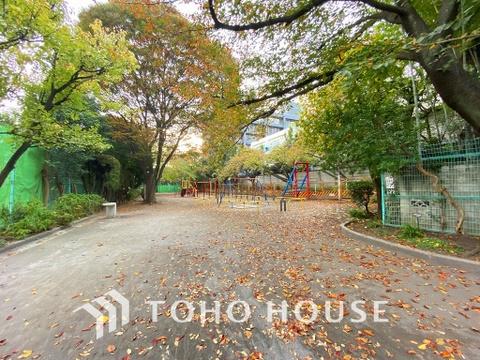 三田公園  距離1100m