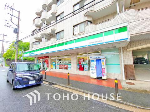 ファミリーマート 東戸塚記念病院前店 距離600m