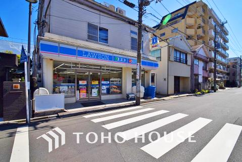 ローソン小田五丁目店 距離1200m