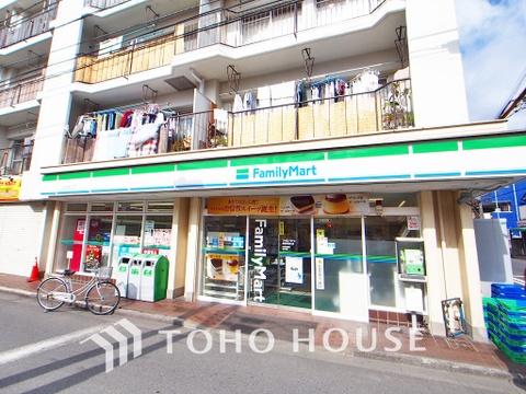 ファミリーマート 小田本通り店 距離1300m