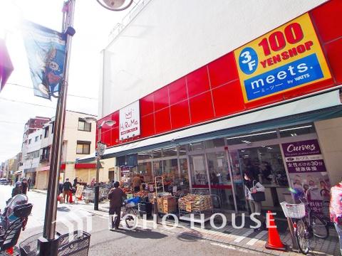 ヒルママーケットプレイス小田店 距離1400m