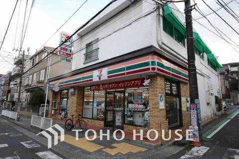 セブンイレブン 横浜浅間台店 距離600m