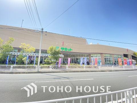 サミットストア 横浜岡野店 距離1800m