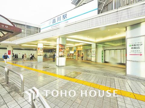 京急本線「品川」駅 距離1100m