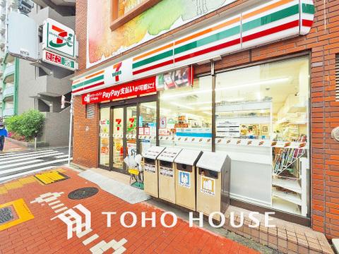 セブンイレブン 東五反田2丁目店 距離600m