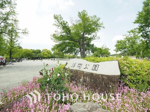 東京都立浮間公園 距離240m