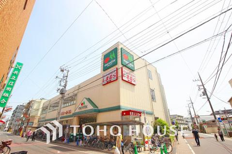 マルエツ 新田店 距離750m