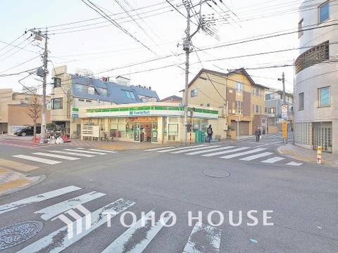 ファミリーマート 田園調布二丁目店 距離1300m