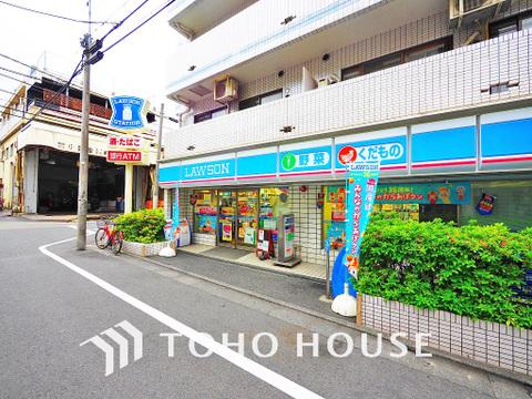 ローソン 目黒東山店 距離350m
