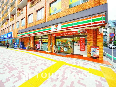 セブンイレブン 朝日橋店 距離450m