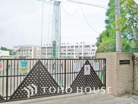 川崎市立中野島中学校 距離650m