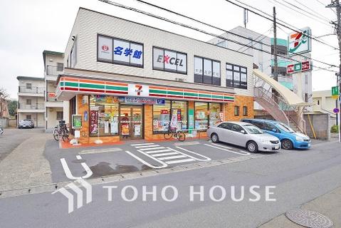 セブンイレブン 川崎中野島店 距離400m