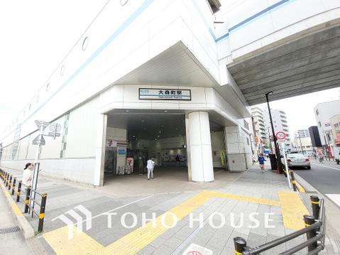 京急線「大森町」駅 距離400m