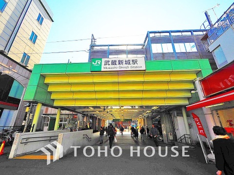 JR南武線「武蔵新城」駅 距離600m