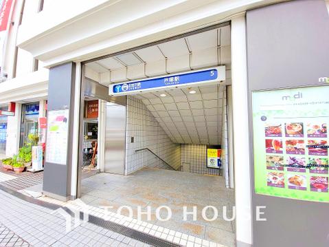 横浜市営地下鉄「戸塚」駅 距離2300m