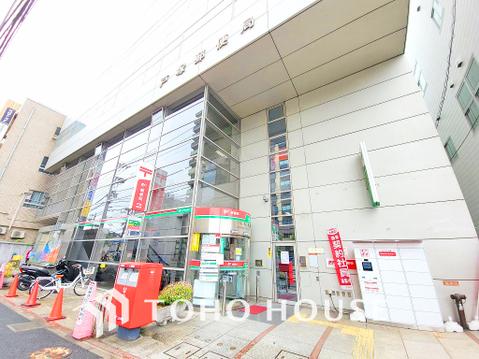 戸塚郵便局 距離1800m