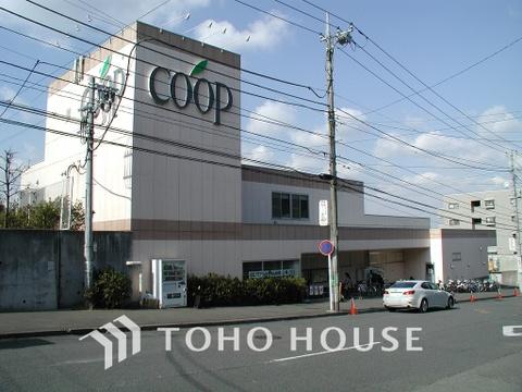 ユーコープ竹山店 距離450m