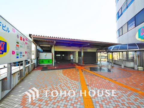 相鉄本線「星川」駅 距離560m
