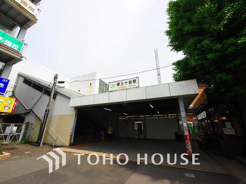 横須賀線・総武線・湘南新宿ライン「保土ヶ谷」駅 距離1200m