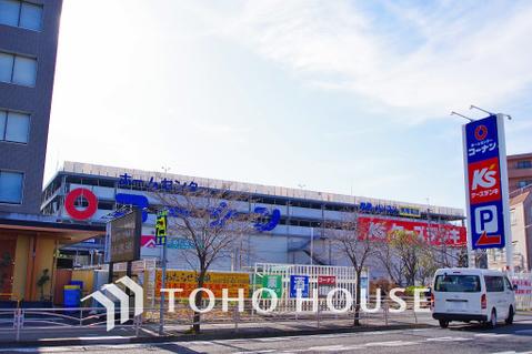 コーナン 保土ヶ谷星川店 距離850m
