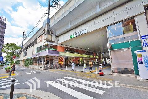 JR南武線「武蔵中原」駅 距離950m