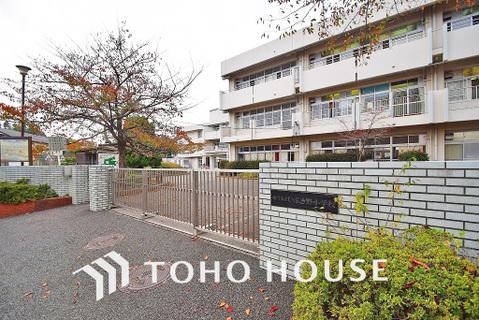横浜市立いぶき野小学校 距離850m