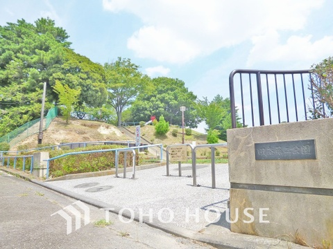 田奈第二公園 距離950m
