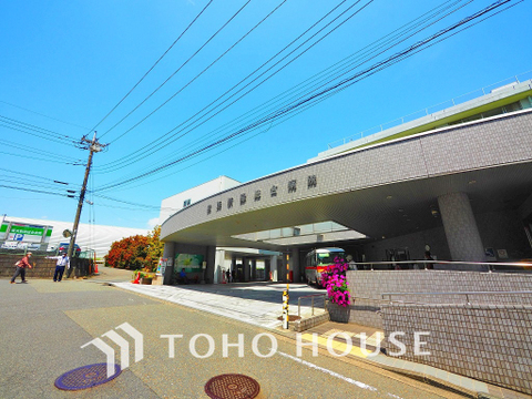 横浜新緑総合病院 距離1400m