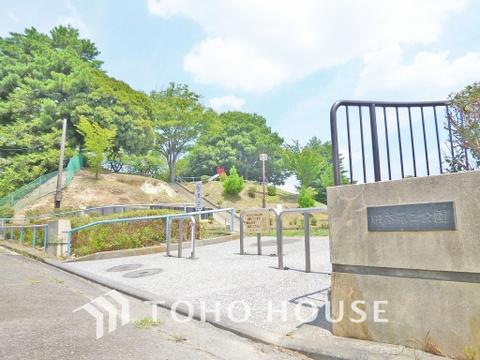 田奈第二公園 距離900m
