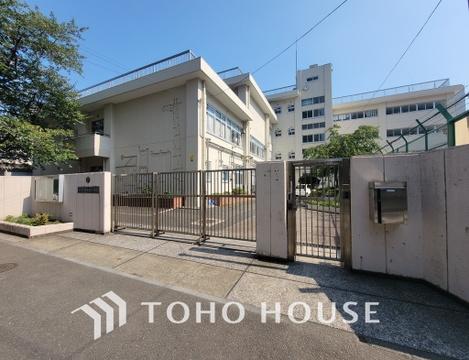 横浜市立南吉田小学校 距離250m
